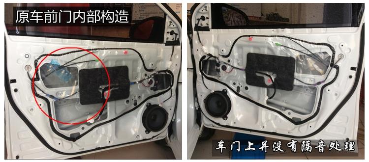 无锡泰源丰田雷凌汽车音响改装