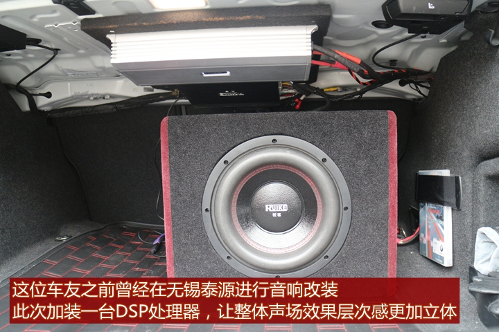 宝马3系音响升级锐客dsp数码功放处理器